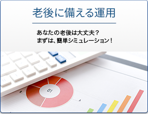 日本 インベスター ソリューション アンド テクノロジー ログイン
